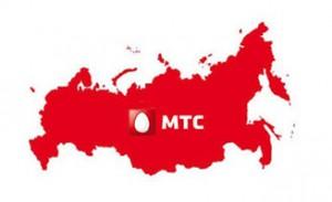 «Везде как дома» или роуминг по России – Как подключить и как отключить?