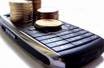 Как пополнить счет МТС с банковской карты? Без комиссии
