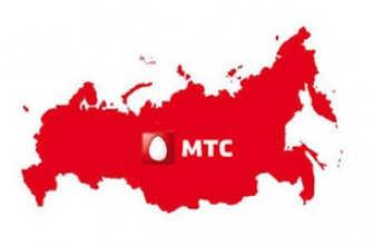 «Везде как дома» от МТС или роуминг по России