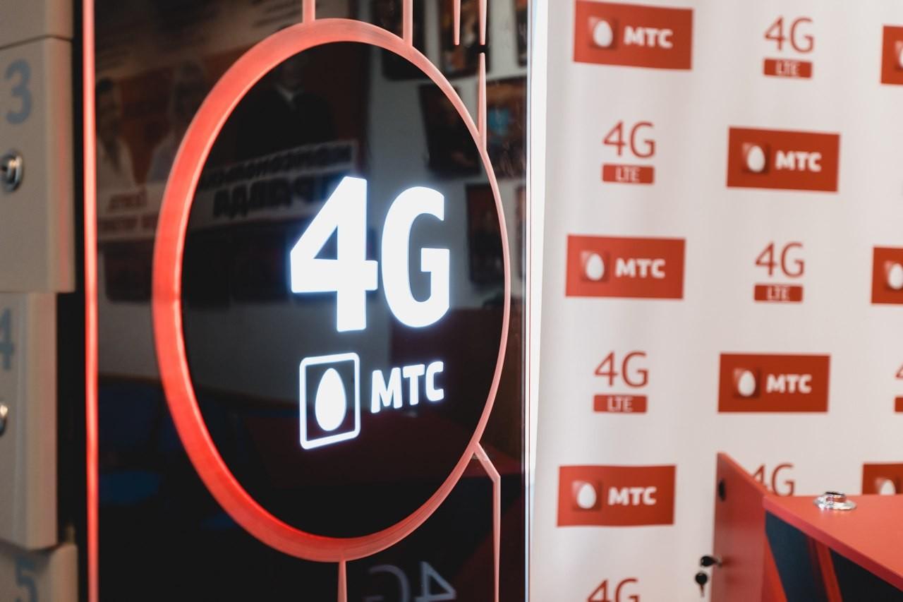 Безлимитный 4G интернет МТС